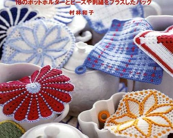 Life with Motifs (Crochet Projects) -  Japanese Craft Book