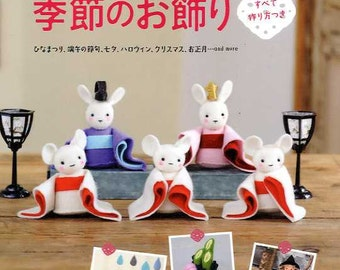 Seasonal Cute Felt Decorations - Japanese Craft Book