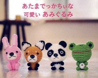 Hoshi Mitsuki's Big Head Amigurumi Mascots - Japanese Craft Book