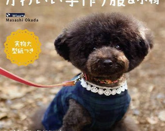 Cute Dogs Clothes for Extra Small to Medium Size Dogs - Japanese Craft Book
