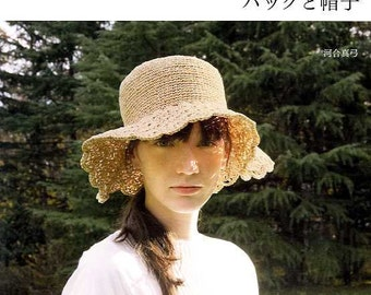 Eco Andaria Everyday Bags and Hats - japanese craft book