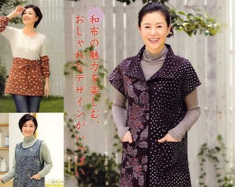SALE! Aprons and Home Wear Made from Japanese Fabrics - Japanese Pattern Book