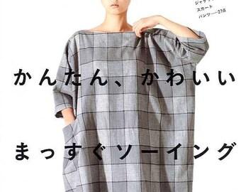 Yoshiko Tsukiori's Easy Cute Straight Stitch Sewing - Japanese Craft Book MM