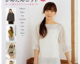 Easy Straight Knitting and Crocheting Clothes - Japanese Craft Book