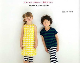 Easy Kids Clothes Sewing Finsh in One Day - Japanese Craft Book