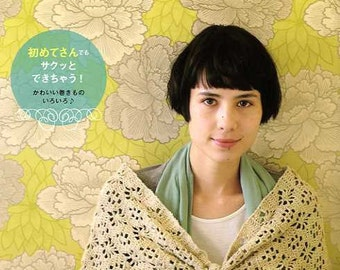 1 to 3 Days CROCHET SHAWLS and STOLES -  Japanese Craft Book