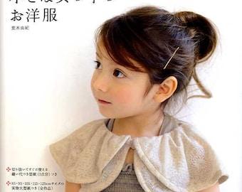 Knit Fabric Girl's Clothes by Yuki Araki - Japanese Craft Book MM