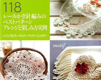 Lace Crochet Best Selection 118 - Japanese Craft Book
