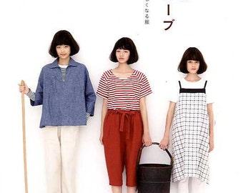 Simple Wardrobe - Japanese Craft Pattern Book MM