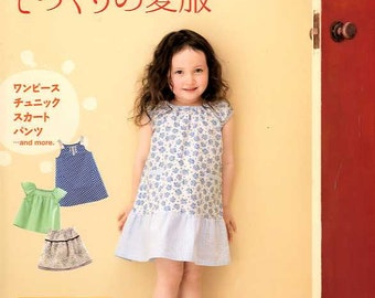 Cucito Special Girls Summer Clothes - Japanese Craft Book MM