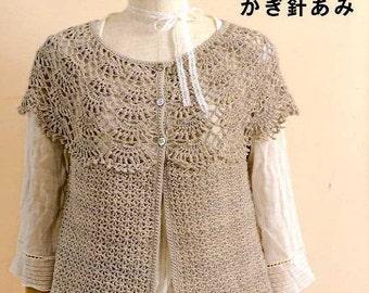 Top Down Crochet Wardrobe - Japanese Craft Book