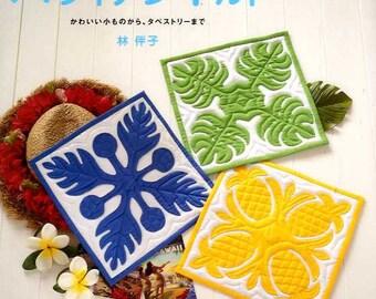 My First HAWAIIAN QUILTS - Japanese Craft Book