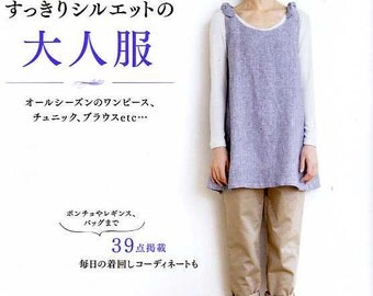 Pochee 39 Nice Clothes - Japanese Craft Pattern Book
