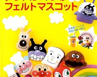 All Kids Loves ANPANMAN Felt MASCOTS - Japanese Felt Craft Book MM