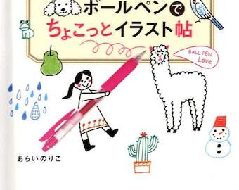 I love Ballpoint Pen Easy Illustration Book - Japanese Book MM
