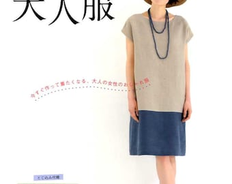 Lady Boutique Summer Clothes 2012 - Japanese Pattern Book
