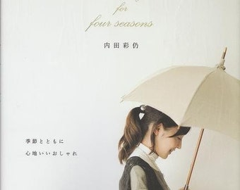 Out of Print / FAVORITE STYLE For Four Seasons - Japanese Craft Book