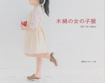 Ondori GIRLS COTTON CLOTHES - Japanese Dress Pattern Book
