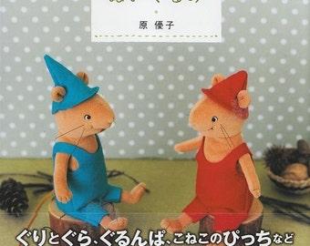MOE PICTURE BOOK Nuigurumi Mascot - Japanese Craft Book