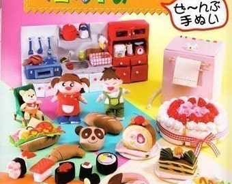 Handmade FELT FOOD and GOODS - Japanese Craft Book