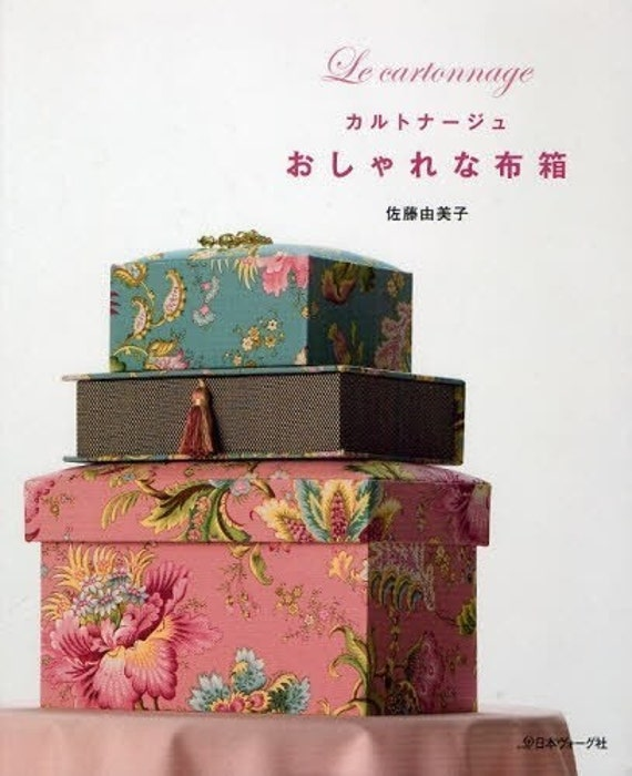 CARTONNAGE BOX MAKING Book - Japanese Craft Book