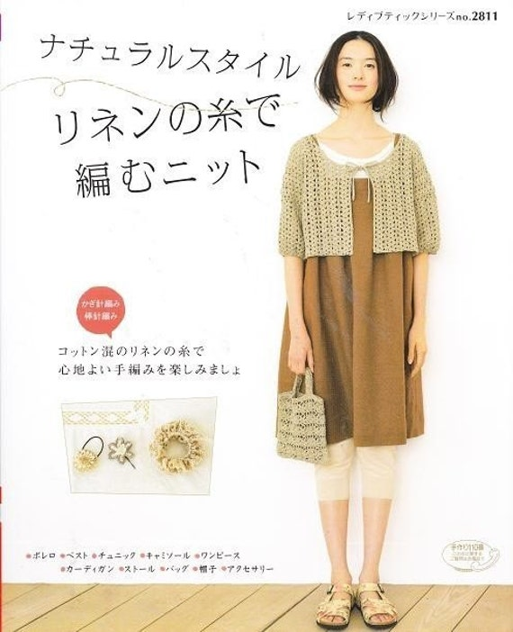NATURAL STYLE LINEN Yarn Clothes - Japanese Book