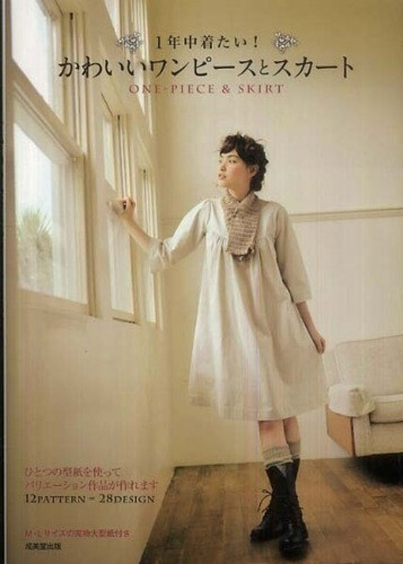 ONE-PIECE DRESSES and SKIRTS - Japanese Craft Book