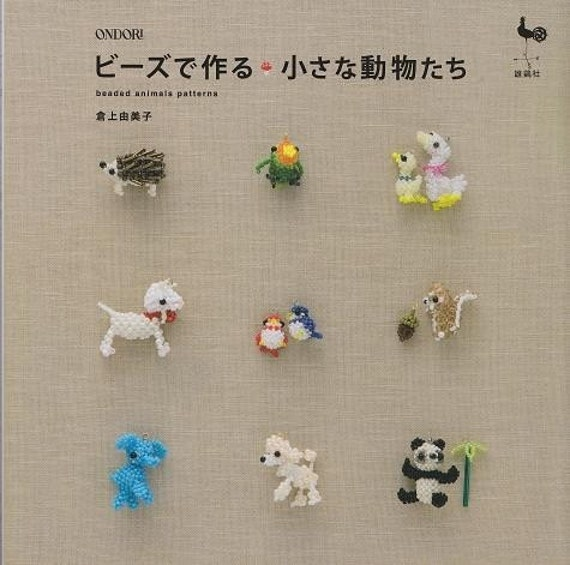 beaded animal patterns japanese bead book