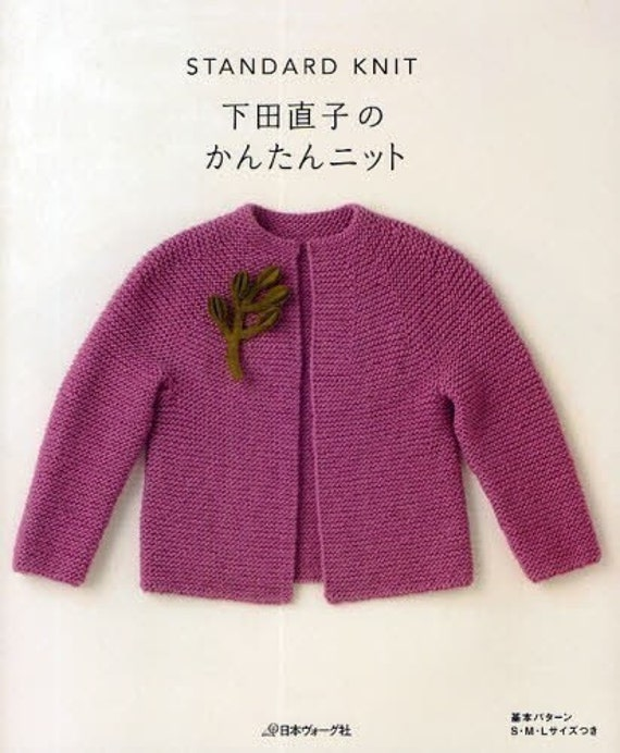 STANDARD KNIT by Naoko Shimoda - Japanese Craft Book MM