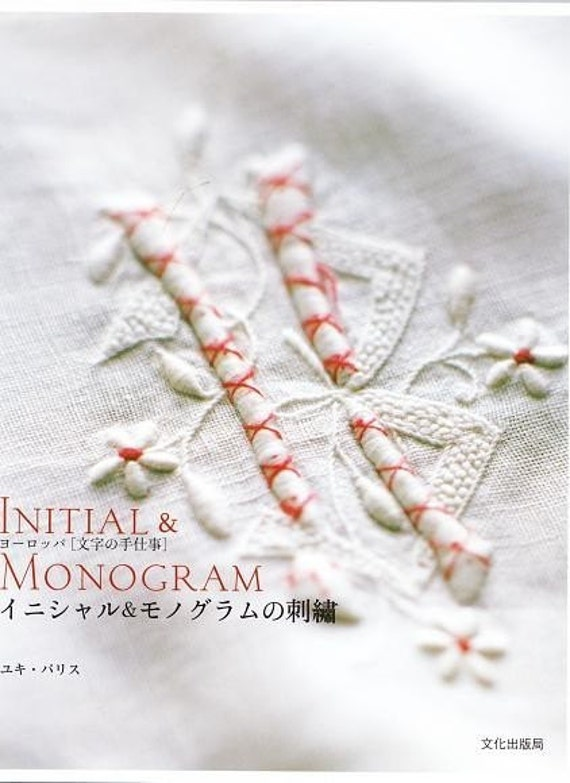 Initial and monogram embroidery japanese craft book