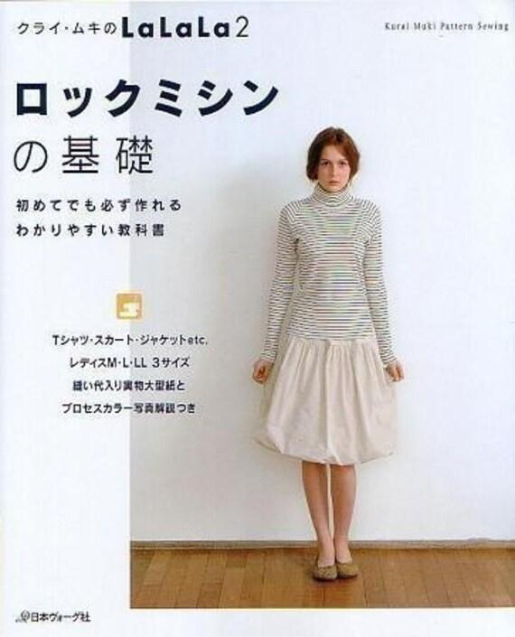 BASIC of LOCKSTITCH SEWING Machine La La La 2 - Japanese Book