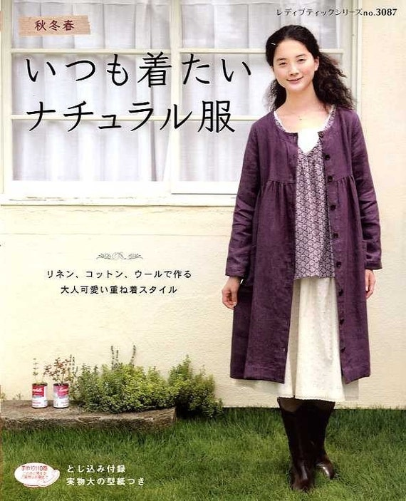 Out of Print / EVERYDAY NATURAL CLOTHES - Japanese Pattern Book