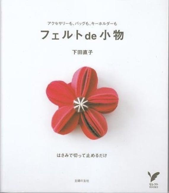 Out of Print / FELT DE KOMONO - Japanese Felt Craft Book