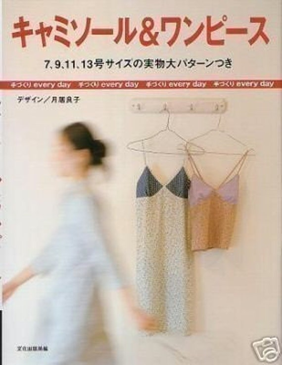 CAMISOLE and DRESS Patterns -Japanese Craft Book