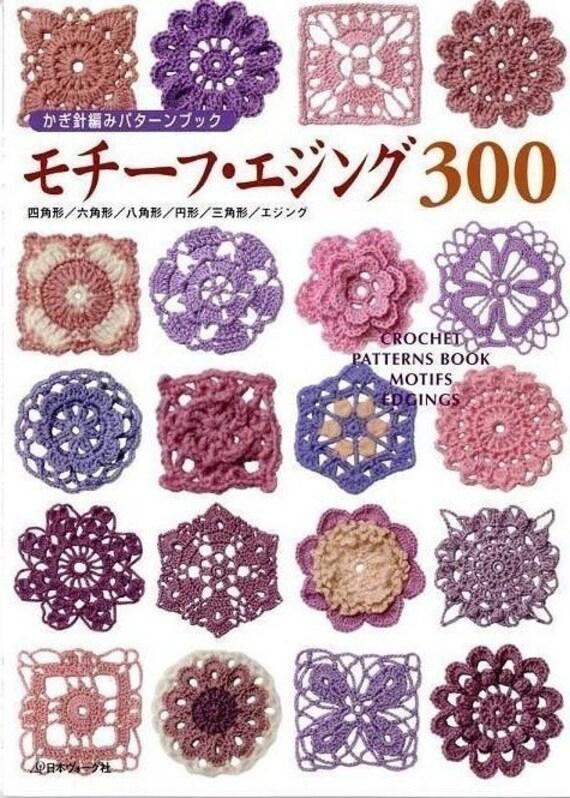 CROCHET PATTERNS BOOK Motifs and Edging 300 - Japanese Craft Book