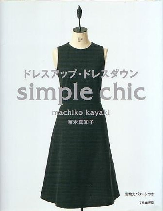 SIMPLE CHIC - Japanese Craft Book Dress Patterns MM