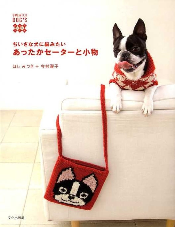 Japanese dog clothes online
