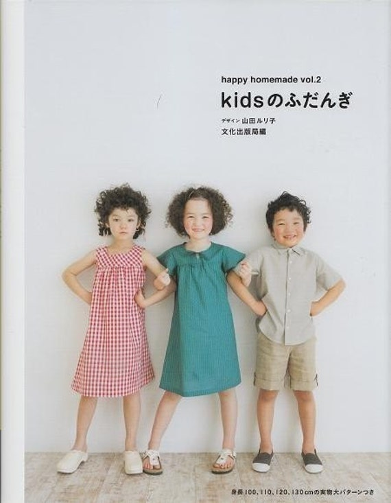 HAPPY HOMEMADE WARDROBE Vol 2 - Japanese Craft Book