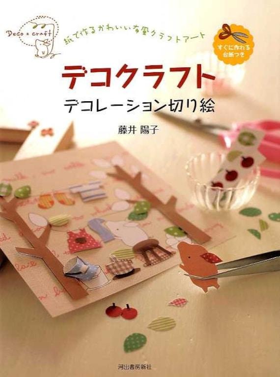 Decoration Paper Craft - Japanese Craft Book