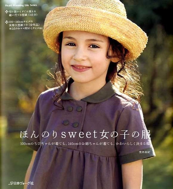 SWEET GIRLS CLOTHES by Yuki Araki  - Japanese Craft Book