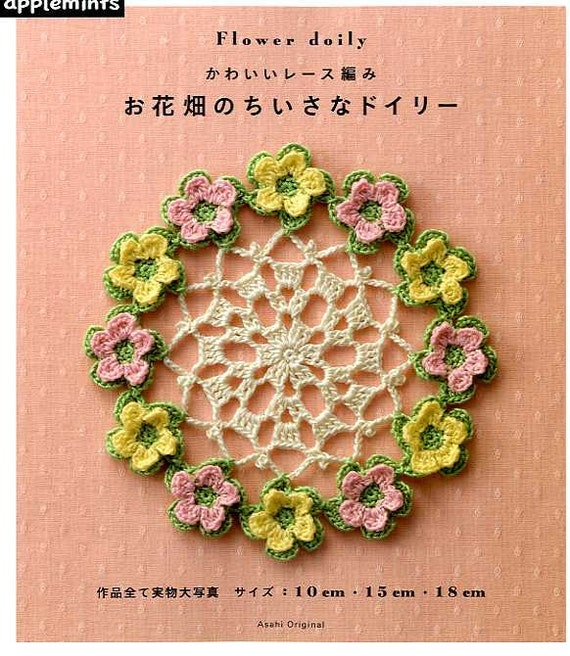 Free Crochet Pattern Japanese Flower : Crochet Flower Patterns Japanese Craft Book