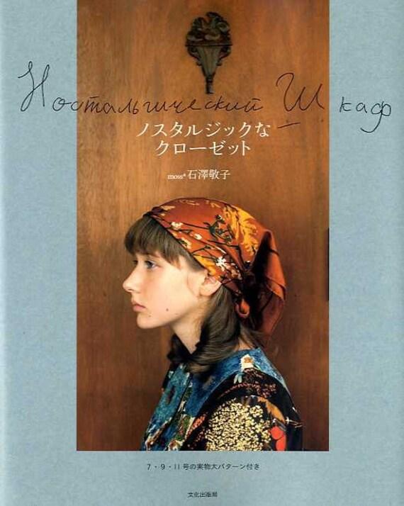Nostalgic Dresses from Closet - Japanese Craft Book