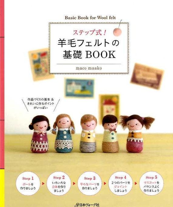 Basic Book for Wool Felt - Japanese Craft Book