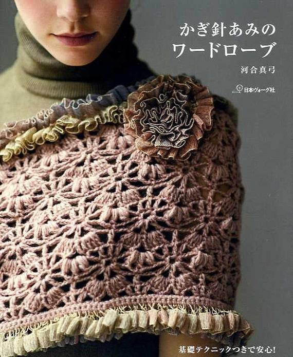 Crochet Wardrobe - Japanese Crochet Book