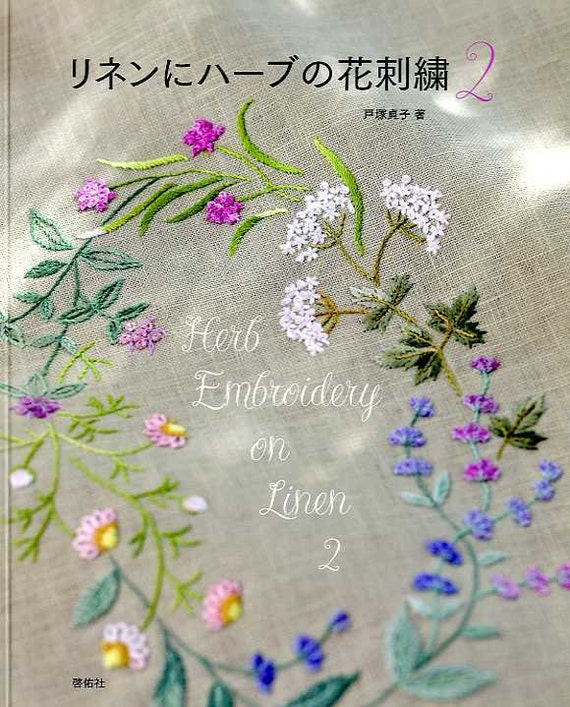 Herb embroidery on linen japanese craft book