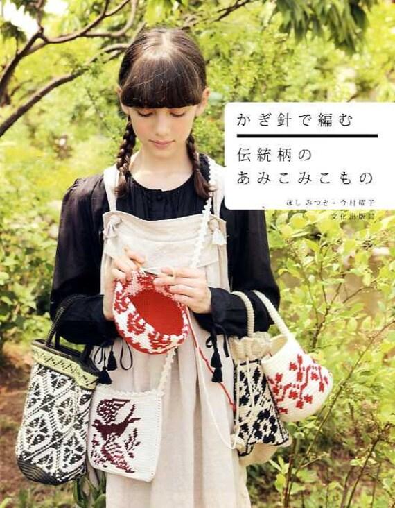 Traditional Design Cute Crochet Goods - Japanese Craft Book