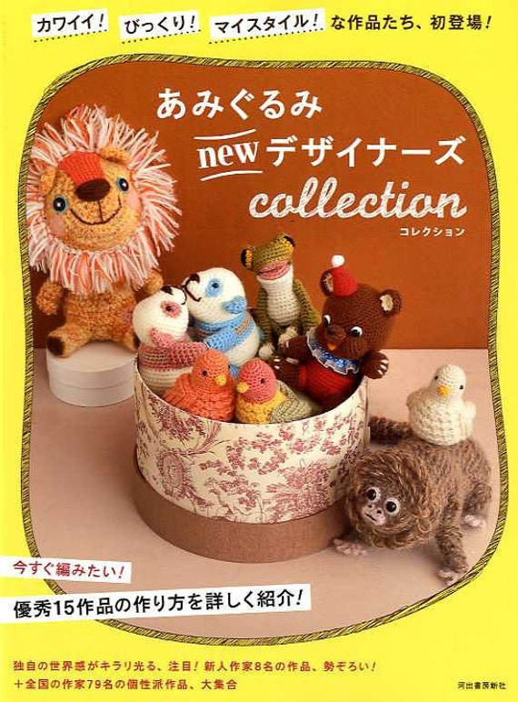Amigurumi New Designers Collection - Japanese Craft Book