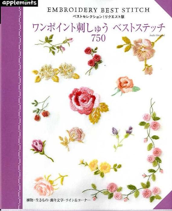 Embroidery Best Stitch 750 Japanese Craft Book