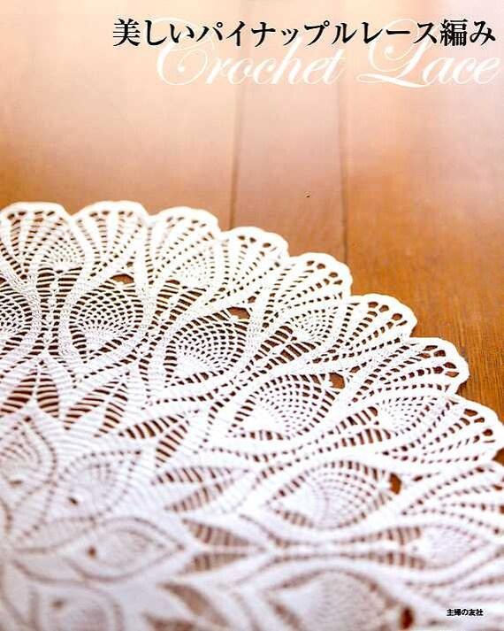 Beautiful PINEAPPLE Crochet Lace - Japanese Craft Book