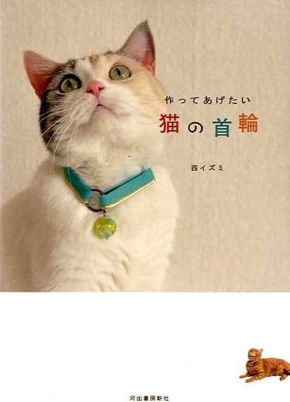 Cat's Collars - Japanese Craft  Book